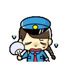 警備員のトモミちゃん(個別スタンプ:36)