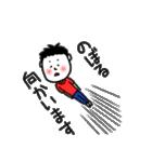 のぼる専用スタンプ(個別スタンプ:21)