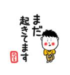 のぼる専用スタンプ(個別スタンプ:28)