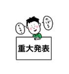 のぼる専用スタンプ(個別スタンプ:37)