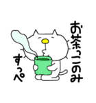 みちのくねこ8 ~時々気仙沼弁~(個別スタンプ:1)