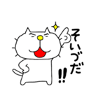 みちのくねこ8 ~時々気仙沼弁~(個別スタンプ:7)