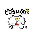 みちのくねこ8 ~時々気仙沼弁~(個別スタンプ:11)