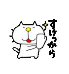 みちのくねこ8 ~時々気仙沼弁~(個別スタンプ:13)