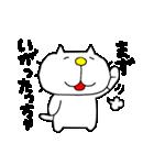 みちのくねこ8 ~時々気仙沼弁~(個別スタンプ:15)