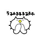 みちのくねこ8 ~時々気仙沼弁~(個別スタンプ:18)