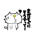 みちのくねこ8 ~時々気仙沼弁~(個別スタンプ:21)