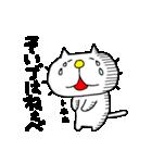 みちのくねこ8 ~時々気仙沼弁~(個別スタンプ:22)