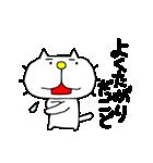 みちのくねこ8 ~時々気仙沼弁~(個別スタンプ:24)