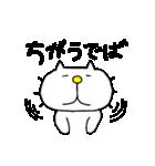 みちのくねこ8 ~時々気仙沼弁~(個別スタンプ:25)