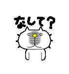 みちのくねこ8 ~時々気仙沼弁~(個別スタンプ:27)