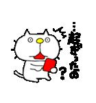 みちのくねこ8 ~時々気仙沼弁~(個別スタンプ:29)