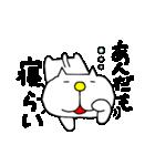 みちのくねこ8 ~時々気仙沼弁~(個別スタンプ:30)