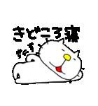 みちのくねこ8 ~時々気仙沼弁~(個別スタンプ:31)