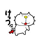 みちのくねこ8 ~時々気仙沼弁~(個別スタンプ:32)