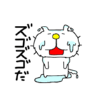 みちのくねこ8 ~時々気仙沼弁~(個別スタンプ:34)