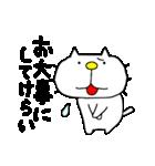 みちのくねこ8 ~時々気仙沼弁~(個別スタンプ:35)
