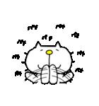 みちのくねこ8 ~時々気仙沼弁~(個別スタンプ:37)
