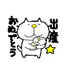 みちのくねこ8 ~時々気仙沼弁~(個別スタンプ:39)