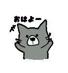 ほっこりのぶちん(個別スタンプ:1)
