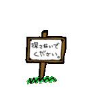 ほっこりのぶちん(個別スタンプ:31)