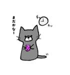 ほっこりのぶちん(個別スタンプ:36)