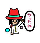 Red-hat4(個別スタンプ:02)