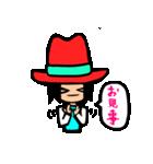 Red-hat4(個別スタンプ:04)