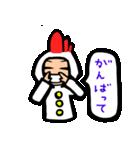 Red-hat4(個別スタンプ:07)
