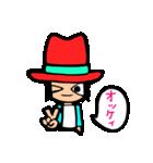 Red-hat4(個別スタンプ:10)