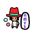 Red-hat4(個別スタンプ:11)