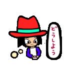 Red-hat4(個別スタンプ:12)