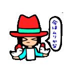 Red-hat4(個別スタンプ:13)