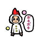 Red-hat4(個別スタンプ:15)