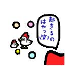 Red-hat4(個別スタンプ:20)