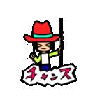Red-hat4(個別スタンプ:23)