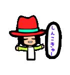 Red-hat4(個別スタンプ:24)