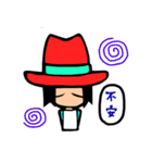 Red-hat4(個別スタンプ:26)