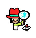 Red-hat4(個別スタンプ:29)
