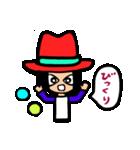 Red-hat4(個別スタンプ:30)