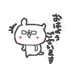 メガネくまさん Cute glasses bear(個別スタンプ:01)