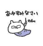 メガネくまさん Cute glasses bear(個別スタンプ:02)