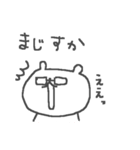 メガネくまさん Cute glasses bear(個別スタンプ:03)