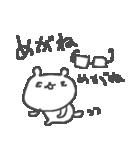 メガネくまさん Cute glasses bear(個別スタンプ:04)