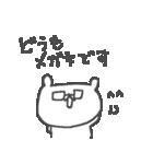 メガネくまさん Cute glasses bear(個別スタンプ:06)