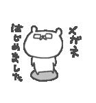 メガネくまさん Cute glasses bear(個別スタンプ:07)
