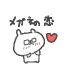 メガネくまさん Cute glasses bear(個別スタンプ:08)