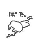 メガネくまさん Cute glasses bear(個別スタンプ:10)