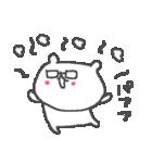 メガネくまさん Cute glasses bear(個別スタンプ:11)