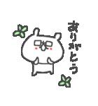 メガネくまさん Cute glasses bear(個別スタンプ:13)